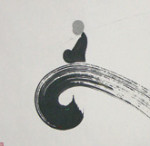 zen-mind